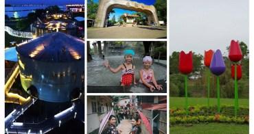 【台南市活動】歡度雙十國慶就往台南趣 活動好康報您知(含 雙十國慶台南旅行攻略)
