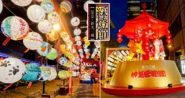 【台南元宵綵燈節】台南下一個熱門打卡點|西門廣場|十犬十美|~2018新光三越-綵燈節