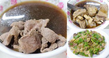 【台南南區】健康路羊肉|沙茶羊肉|當歸羊肉|壽司米飯|適合消夜肚子餓~阿福羊肉