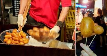 【台南安南區甜食】比大拇指還大的地瓜球|安南區排隊美食|素食可~921地瓜球