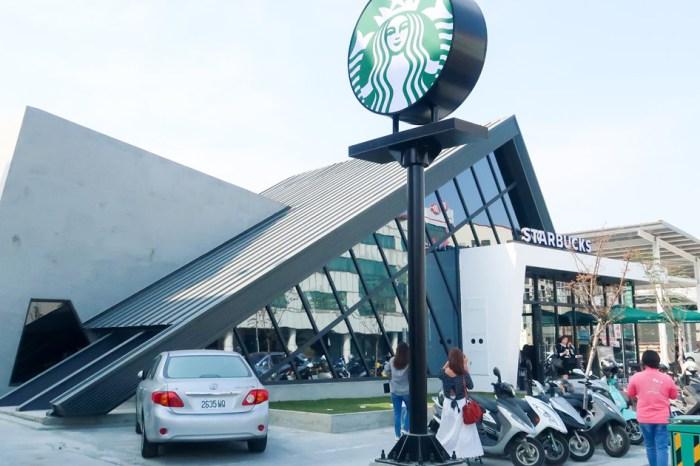 【台南咖啡館】台南首間唯美歐式教堂風 近小北成功夜市~星巴克台南小北門市
