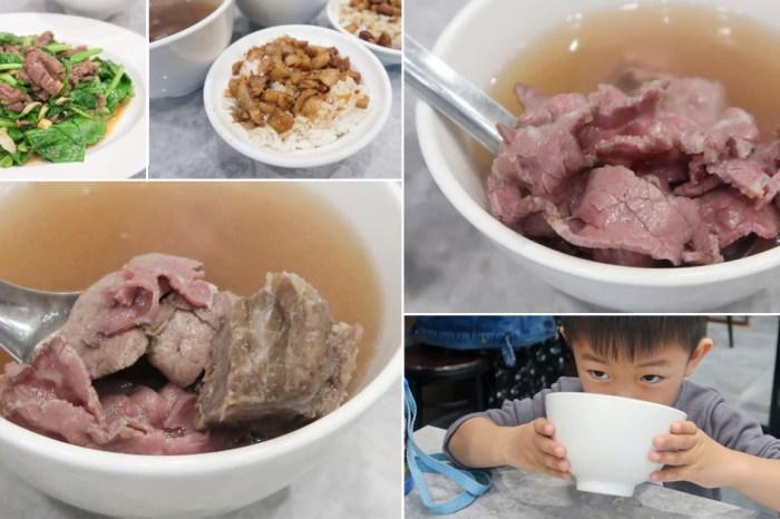 【台南美食】24小時都可以喝到牛肉湯 在地人排隊名店的分店~文章牛肉湯