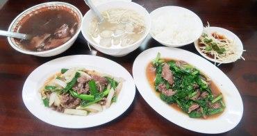 【台南美食】在地人口袋名單 低調的美味 早上現宰牛肉~阿棠牛肉湯爐