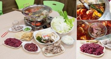 【南區美食】麻辣鍋與涮溫體牛涮出新滋味|超值溫體牛肉200元很大盤~~阿家牛肉湯.火鍋