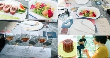 【品酒活動】文藝復興蘭姆酒廠X美食光Lumière 餐酒館~~台南美食光餐酒館品酒會