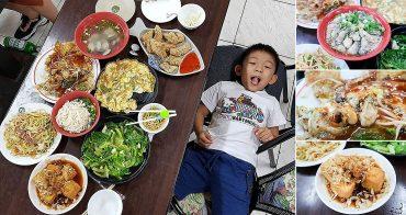【台南美食】安平在地人推薦美食|安平港邊小吃|肥美蚵仔煎|招牌鮮魚酥~~芙蓉食堂