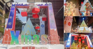 【台南活動】新光三越西門店聖誕裝飾 光雕耶誕樹 耶誕星河冰川~~光影耶誕 冬遊西門