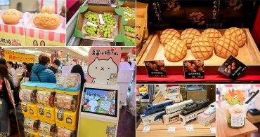 【台南日本展】南部最齊全!新天地《第九回-日本商品展》~20家初登場品牌|28位日本職人來台實演|限定網美甜品小確幸
