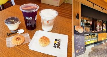 【台南美食】爆漿小泡芙1顆10元買十送一 買咖啡送餅乾~~多麼胖咖啡-爆漿泡芙烘培專賣店(永華店)