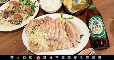 【台南美食】沒排隊吃不到的台南美食|排隊名店搬新家|台南好吃鵝肉|蒜泥嗆辣口感很夠味~~台中鵝肉