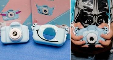 【兒童相機】前後雙鏡頭兒童相機|可愛造型數位相機|2000萬像素高清~~UT兒童照相機玩具