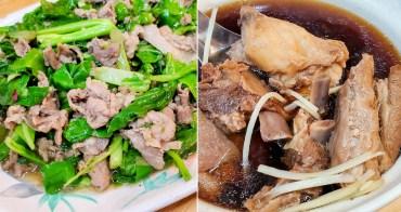 【台南美食】台南50年炒羊肉老店|在地人的中.晚.消夜名單|單獨一味炒羊肉|當歸排骨湯|清湯羊肉~~老曾羊肉