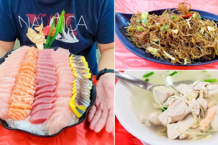 【墾丁美食】20片生魚片100元 鹿角菜當地名產 鮮魚湯150元大大一碗 後壁湖海鮮~~邱家生魚片