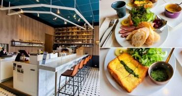 【台南美食】美國 Primus Labs認證蔬菜 餐點可加價升級套餐及甜點 進口食材的早午餐 飲品外帶價~~L'esprit café 初衷咖啡