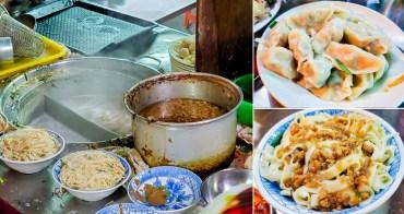 【台南美食】只能用非常便宜來形容 在地30年小吃麵店 水餃2元 餛飩湯10元 滷味隨意~~盧家麵食(里長乾麵)