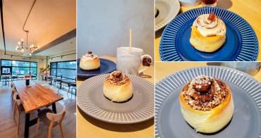 【台南美食】台南首家肉桂捲專賣店|八種口味任你選|虹吸咖啡|TWININGS香橙肉桂茶|早午餐~~夫水二木。咖啡館