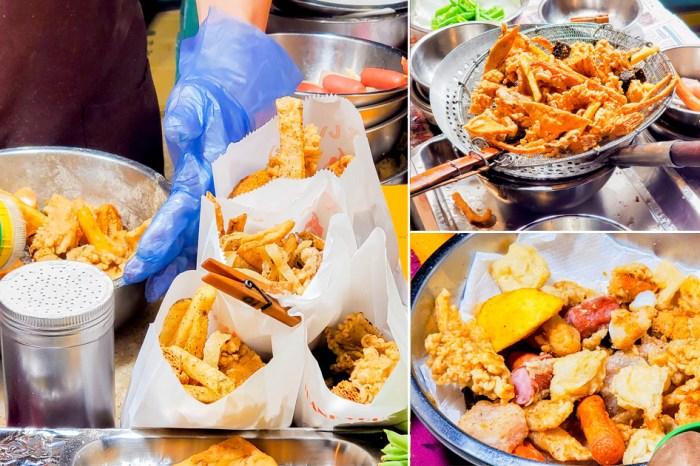【台南美食】每週一.五安平必吃炸物|網友必推鹹酥雞.炸雞皮|老闆鹹酥雞來100元|安平廟前美食|鹹酥雞~~友愛鹹酥雞