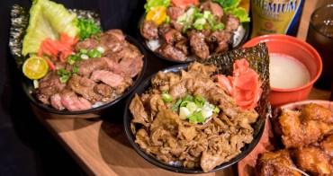 【臺南美食】給你一碗滿滿燒肉蓋住了米飯|CHOICE等級安格斯黑牛丼飯只要120元|職人現烤燒肉~~牛丁次郎坊x深夜裡的和魂燒肉丼x台南新都支店