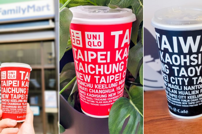 """【超商美食】Let's Café與UNIQLO再度攜手限量""""台灣城市杯"""" 外送限定單品咖啡買一送一 全家好咖日買六送六 多款好康活動~~Let's Café與UNIQLO攜手推出台灣城市杯"""