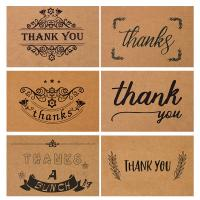 Blank Thank You Cards Popular Blank Thank You Cards