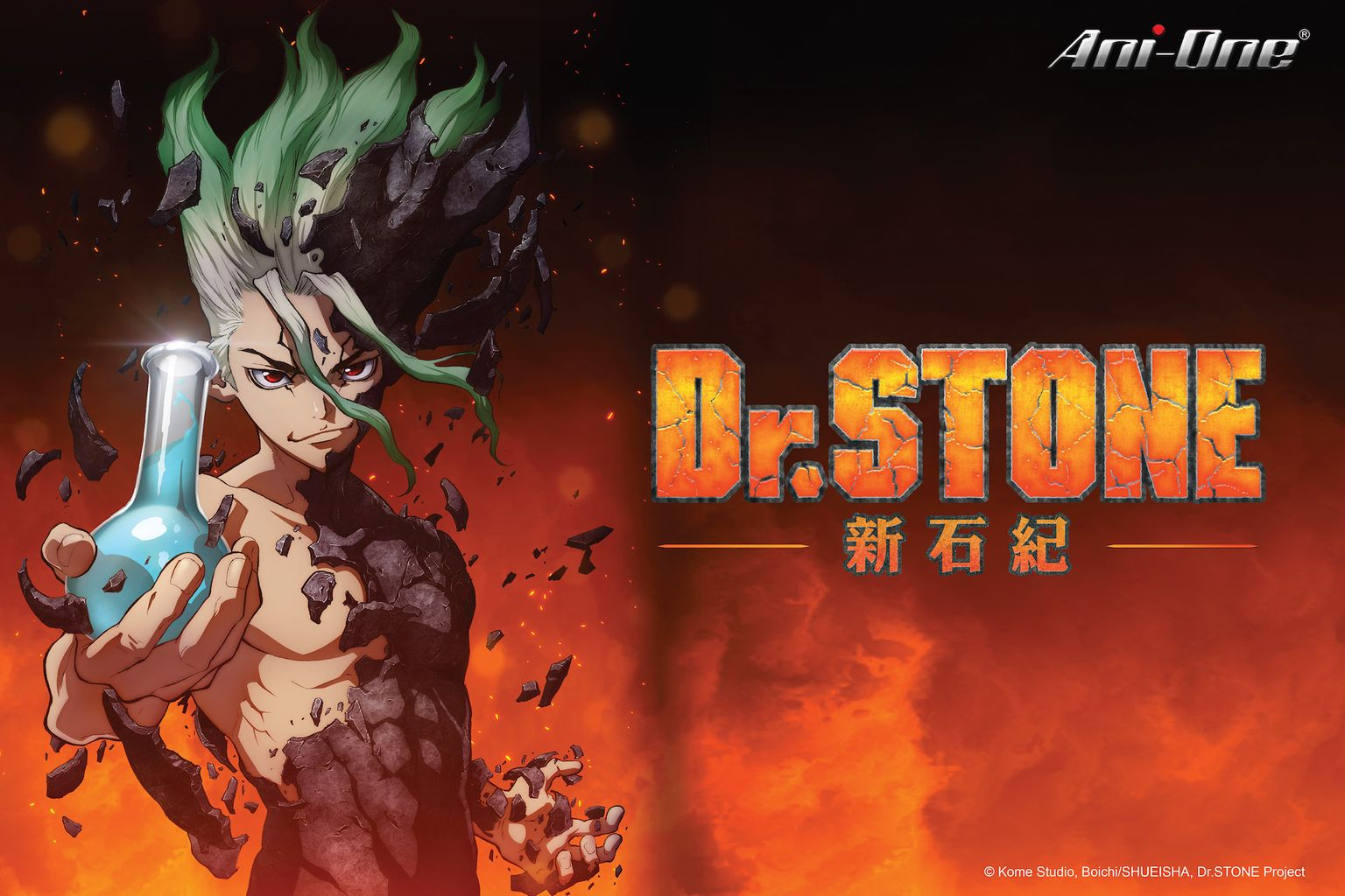 Dr.STONE 新石紀-免費線上看 第4集 ANI-ONE LINE TV-精彩隨看