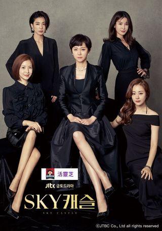 SKY Castle 天空之城-免費線上看 第8集 韓劇 LINE TV-精彩隨看
