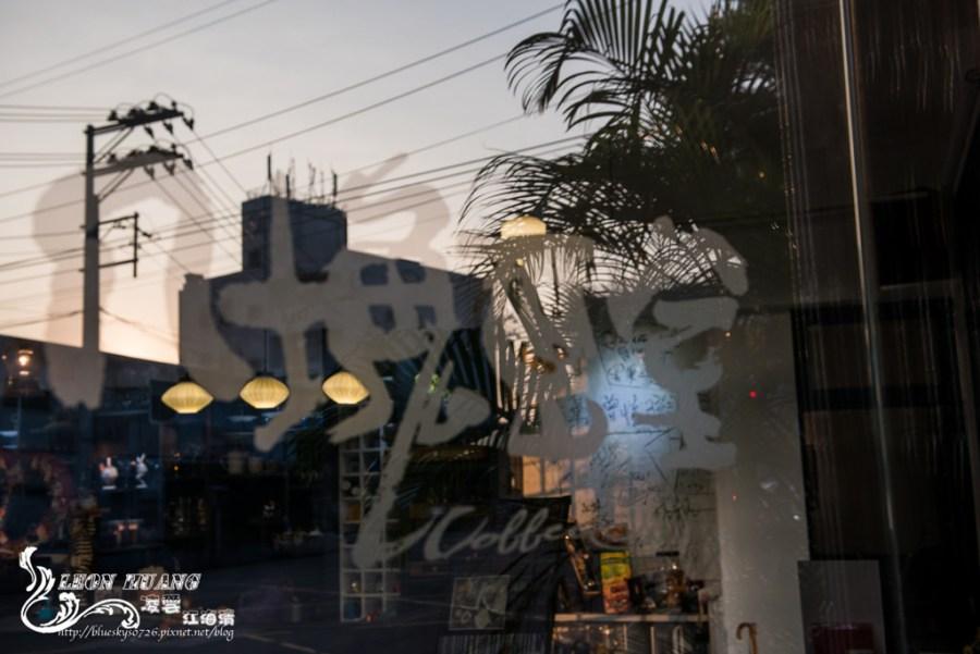 八德美食推薦》八塊畫室 – 偶像劇景點 藝文老診所改造文青餐廳