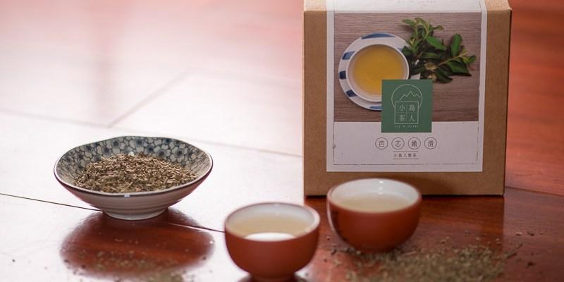 養生茶推薦》小島茶人 芭芯養生茶 - 無咖啡因養生茶  SGS無農藥認證