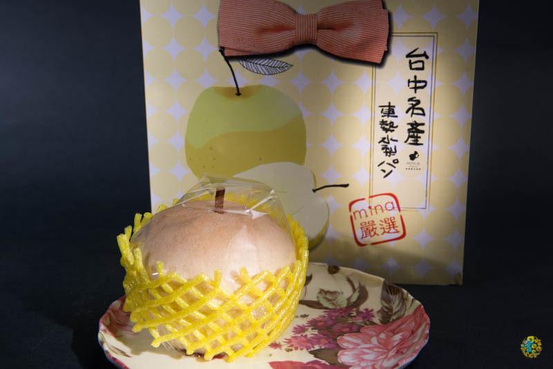 台中伴手禮推薦》東勢梨子麵包 – 美娜甜心新創意 視覺與味覺的雙重饗宴