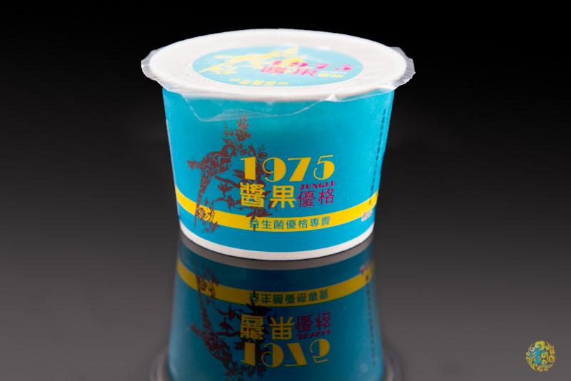 桃園》1975醬果優格 – 陽明新站店 益生菌優格 手工法式果醬