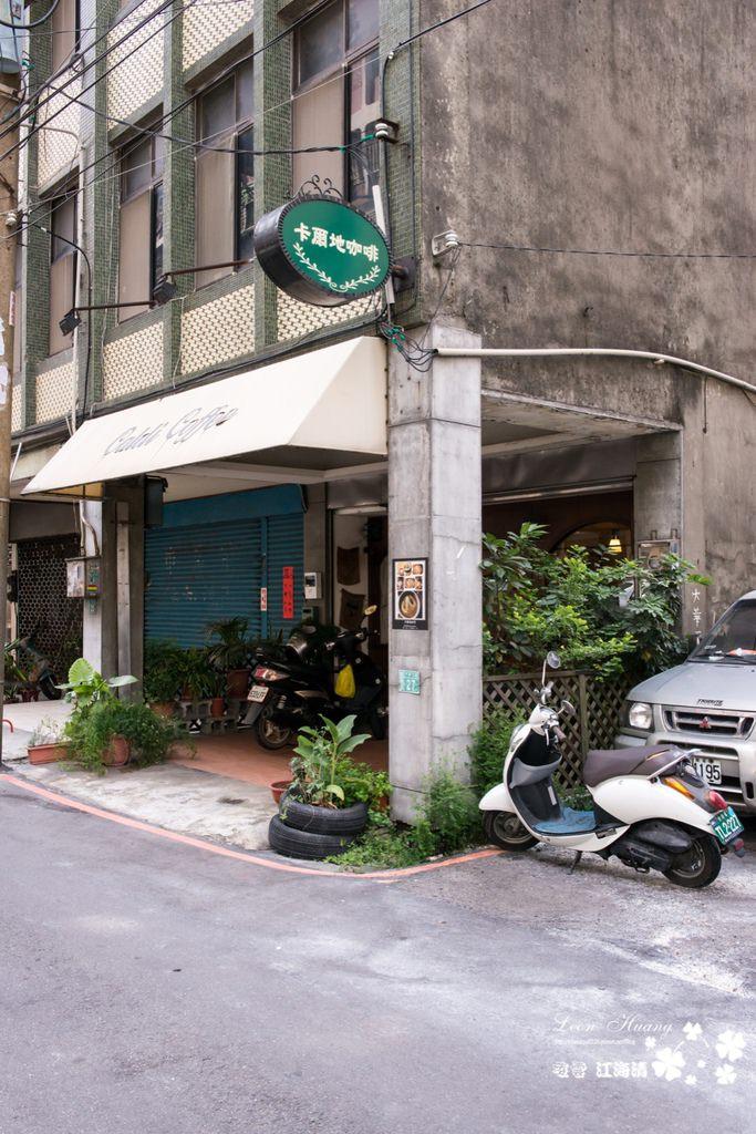桃園下午茶推薦》卡爾地咖啡 – 隱身巷弄鍾的貓餐廳 氣氛佳放鬆好去處
