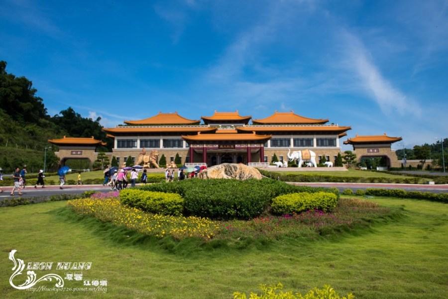 高雄旅遊推薦》佛光山 佛陀紀念館 – 莊嚴卻輕鬆的宗教之美