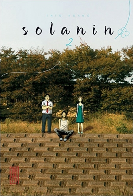 Couverture Solanin, tome 2