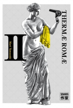Couverture Thermae Romae tome 2 de Mari Yamakazi