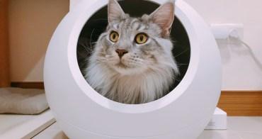【貓咪用品】Petkit Cozy 佩奇智能寵物冷暖窩