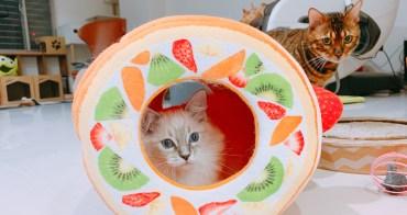 【貓床貓屋】日本 Felissimo 貓部 貓咪水果塔床 水果蛋糕捲貓屋