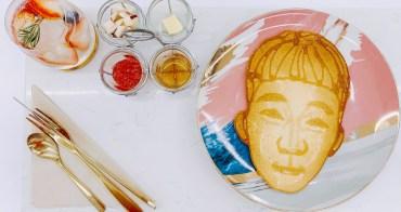 【旅遊】泰國清邁可以把自己吃掉的咖啡店 AS Cafe'|3D 列印技術人臉鬆餅