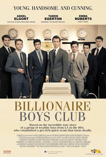 【有雷影評】《億萬男孩俱樂部》一夜致富的永遠不會是你