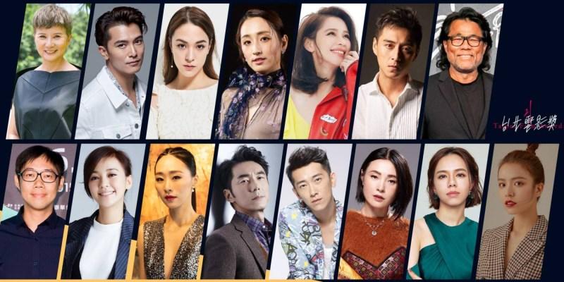 【獎項】2019台北電影獎入圍、得獎名單