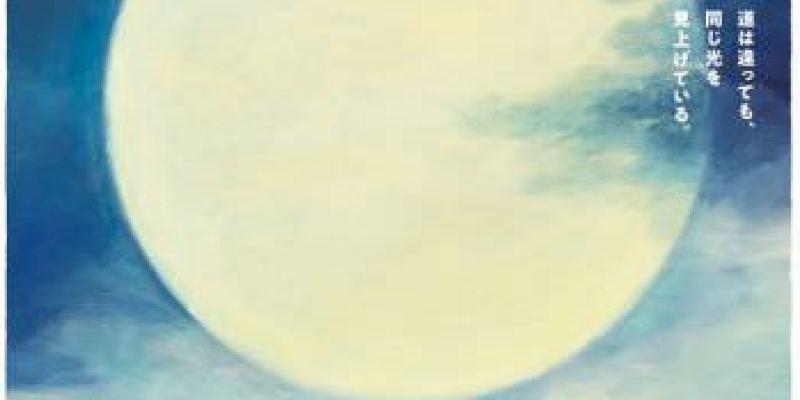 【影評】《電影哆啦A夢:大雄的月球探測記》想像力就是超能力