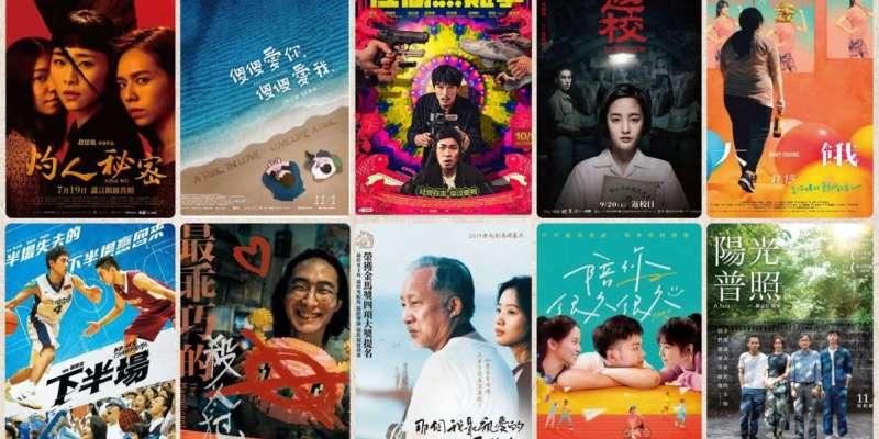 【電影推薦】2019下半年台灣電影-上映消息、影評整理