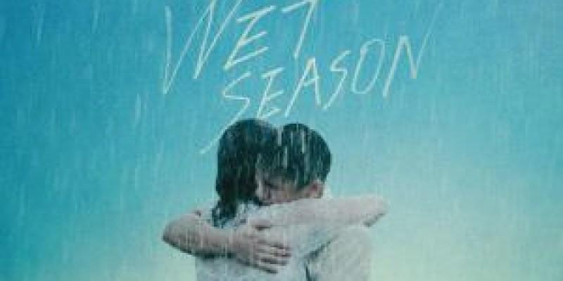 【影評】《熱帶雨》人生總有雨過天晴的時候
