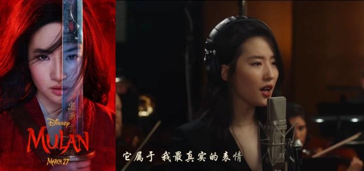 劉亦菲演唱《花木蘭》中文主題曲《自己》Reflection