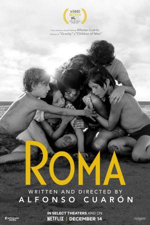 【有雷影評】《羅馬》這會是一場冒險