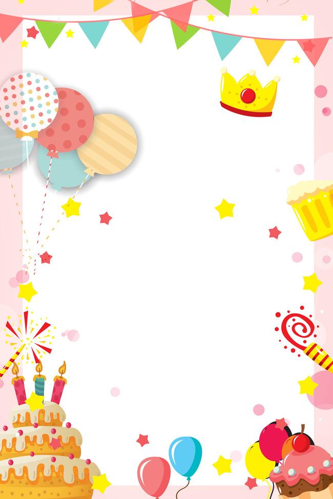 happy birthday invitation background