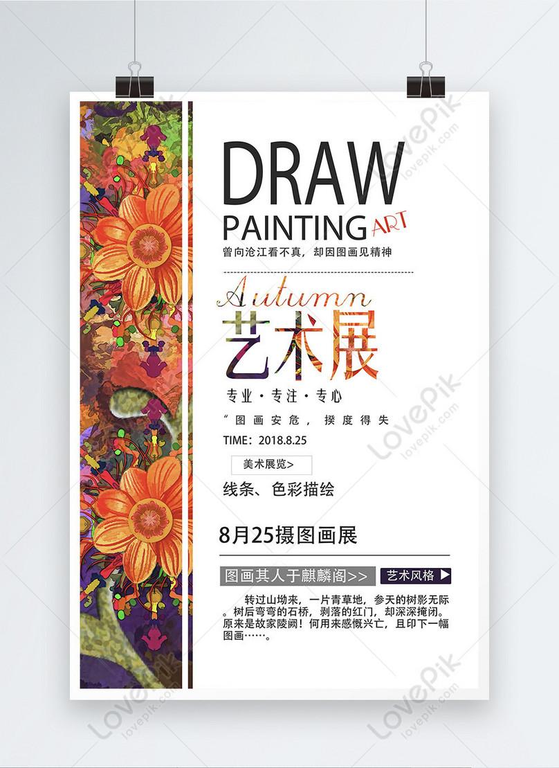art exhibition poster design template