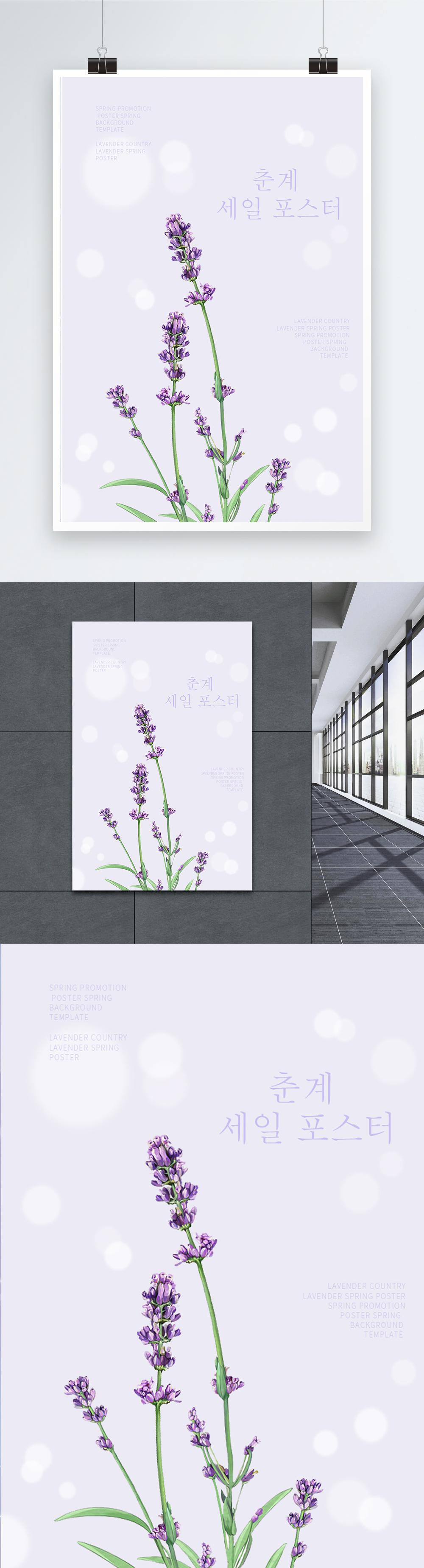 purple aesthetic lavender spring