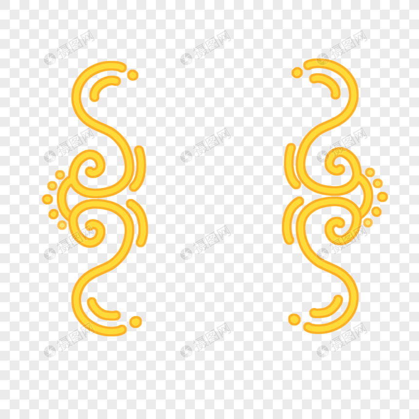 Yellow Creative Brackets Png Image Picture Free Download 401745808 Lovepik Com