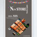 Gourmet Restaurant New Store Opening Gourmet Poster Template Image Picture Free Download 465371353 Lovepik Com