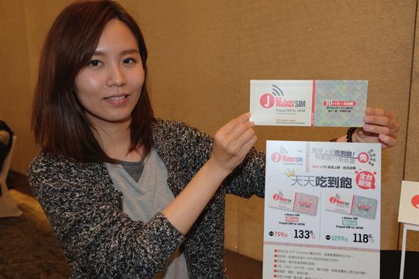 蝦密?到日本上網 4G 吃到飽 平均單日 133 元起 | 自由電子報 3C科技
